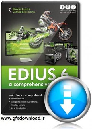 دانلود آموزش جامع ادیوس 6- EDIUS a comprehensive tutorial