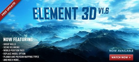 دانلود پلاگین VideoCopilot Element3d Version 1.6 Update