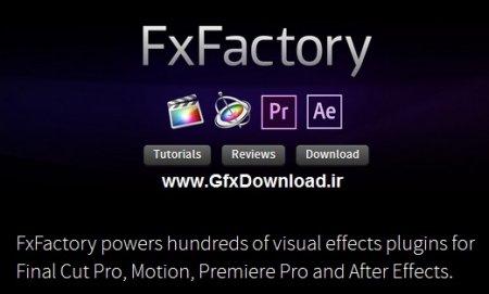 دانلود پلاگین FxFactory 4.1 مخصوص سیستم عامل مک