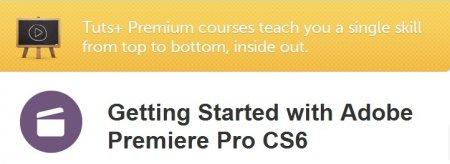 دانلود آموزش مقدماتی ادیت در نرم افزار Adobe Premiere