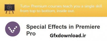 آموزش ساخت افکت های ویژه در نرم افزار ادوب پریمیر