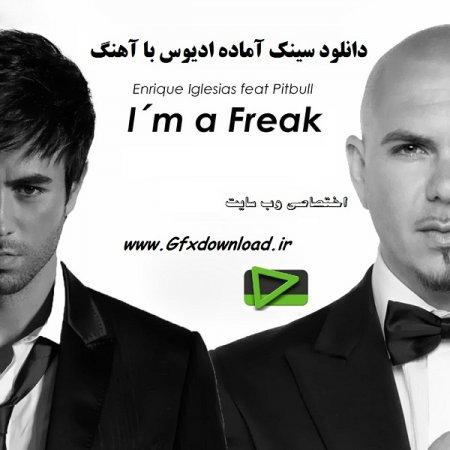 دانلود سینک آماده ادیوس با آهنگ Enrique Ft Pitbull I m A Freak