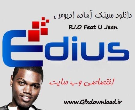 دانلود سینک زیبای ادیوس با آهنگ R.I.O feat U Jean