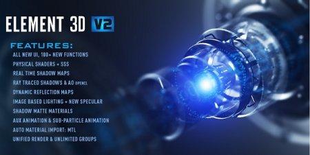 دانلود پلاگین معروف Element 3D v2.0.7 مخصوص افتر افکت به همراه کرک