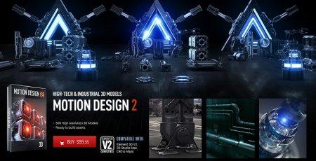 دانلود مجموعه آبجکت های 3بعدی -Motion Design V2