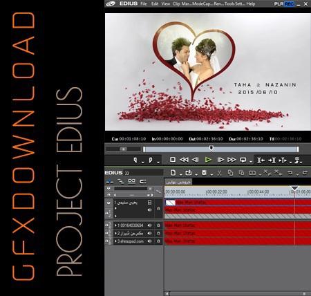 دانلود پروژه عاشقانه مخصوص استارت فیلم در ادیوس