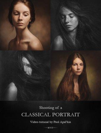 آموزش عکاسی پرتره به سبک کلاسیک
