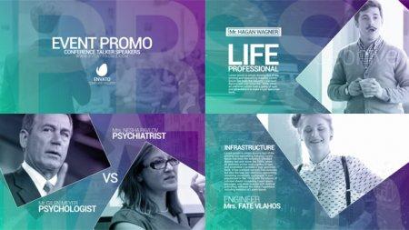 دانلود پروژه زیبا و تبلیغاتی افتر افکت با نام Event Promo