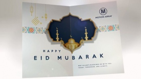 دانلود پروژه افتر افکت مذهبی Eid Mubarak