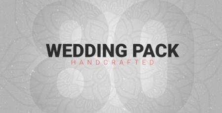 پروژه افتر افکت انیمیشن های متنی برای عروسی