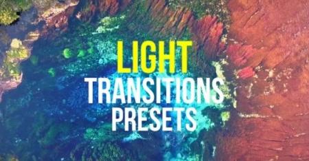 دانلود ترانزیشن پریست نوری برای پریمیر