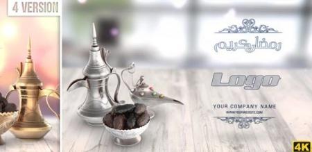دانلود پروژه افتر افکت مذهبی Islamic Intro